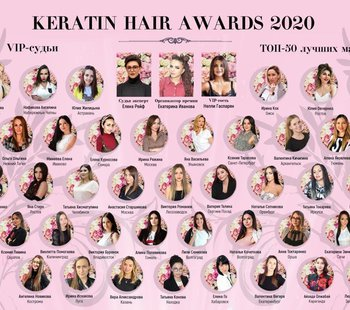 Keratin Hair Awards 2020